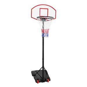 Display4top réglable 179-209 cm – Panier de basket-ball Portable Système de filet sur roues