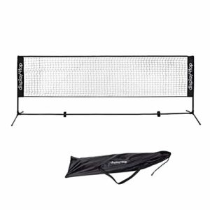 Display4top Filet de Tennis Badminton Pliable Facile à Monter Facile à Transporter Longueur 5m Hauteur réglable (107cm, 120cm, 155cm) Nylon Sports Net avec