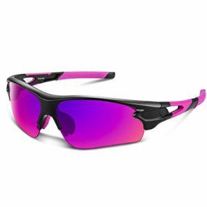 Bea Cool Lunette de Soleil Sport pour Running VTT Vélo Cyclisme Lunettes Polarisées Anti-buée Anti-UV Antireflet (Rose)