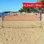 COSTWAY Filet de Badminton Filet pour Tennis Volley-Ball avec Pieds Hauteur Réglable avec Sac de Transport pour l'intérieur et l'Extérieur 420 x 155 cm