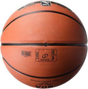 SPALDING – NBA SILVER OUTDOOR SZ.7 (83-494Z) – Ballons de basket NBA – Touché et Contrôle améliorés – Matière Durable – orange